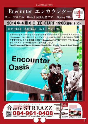 Encounter1